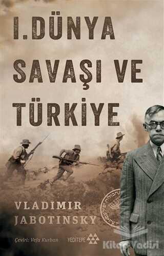 Yeditepe Yayınevi - 1. Dünya Savaşı ve Türkiye
