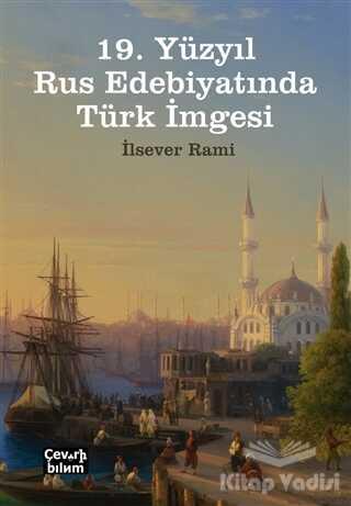 Çeviribilim - 19. Yüzyıl Rus Edebiyatında Türk İmgesi