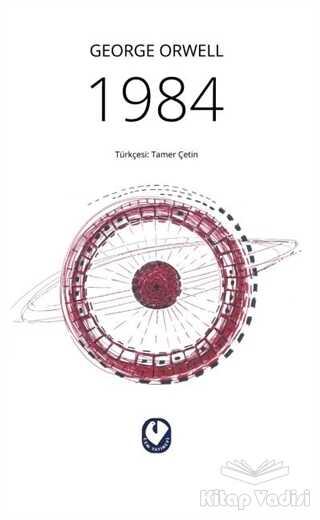 Cem Yayınevi - 1984