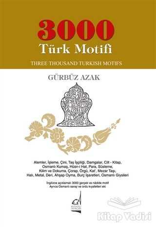 Boğaziçi Yayınları - 3000 Türk Motifi / Three Thousand Turkish Motifs