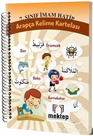 Mektep Yayınları - 7. Sınıf İmam Hatip Arapça Kelime Kartelası