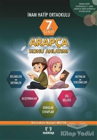 Mektep Yayınları - 7. Sınıf İmam Hatip Ortaokulu Arapça Konu Anlatımı