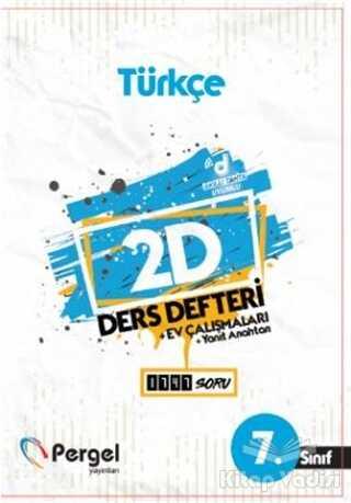 Pergel Yayınları - 7. Sınıf Türkçe 2D Ders Defteri