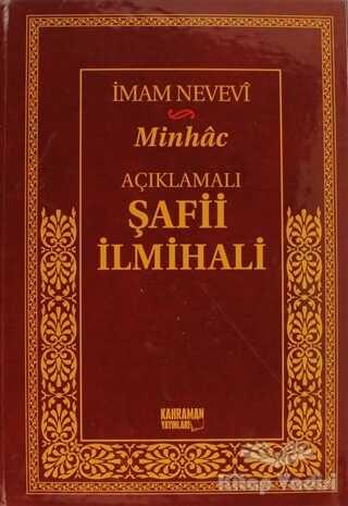 Kahraman Yayınları - Açıklamalı Şafii İlmihali - Minhac (Şamua)