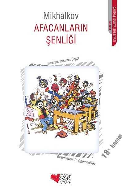 Can Çocuk Yayınları - Afacanların Şenliği