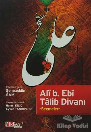 İlkharf Yayınevi - Ali B. Ebi Talib Divanı