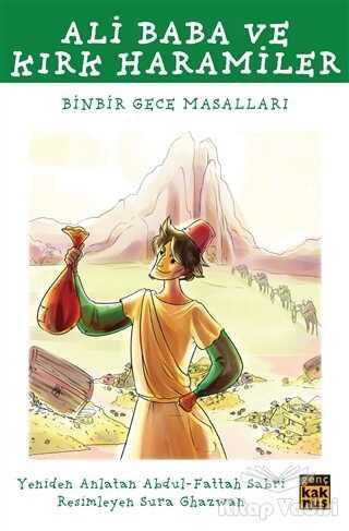 Kaknüs Genç - Ali Baba ve Kırk Haramiler