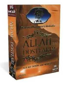Mavi Medya - Allah Dostları 2, Maneviyat Dünyamıza Iz Bırakanlar - 16 VCD