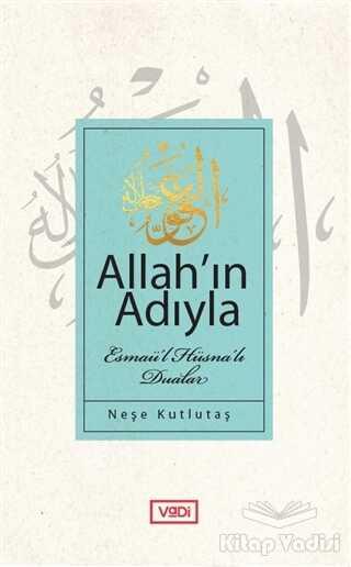 Vadi Yayınları - Allah'ın Adıyla