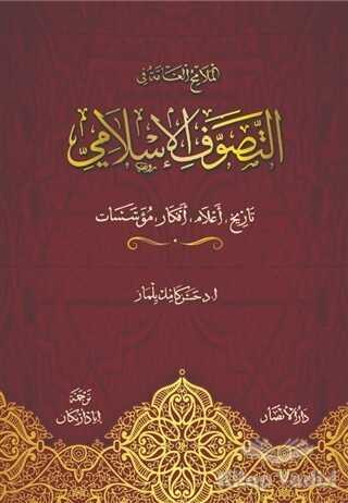 Ensar Neşriyat - Ana Hatlarıyla Tasavvuf ve Tarikatlar Arapça