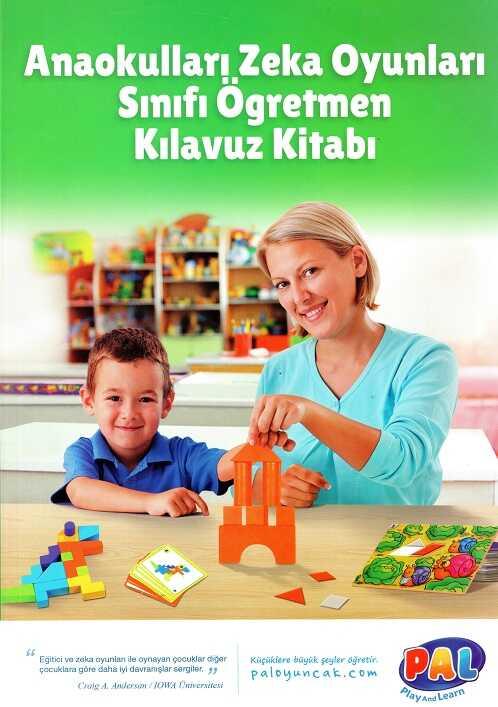 Pal Oyuncak - Anaokulları Zeka Oyunları Sınıf Öğretmen Kılavuzu Kitabı
