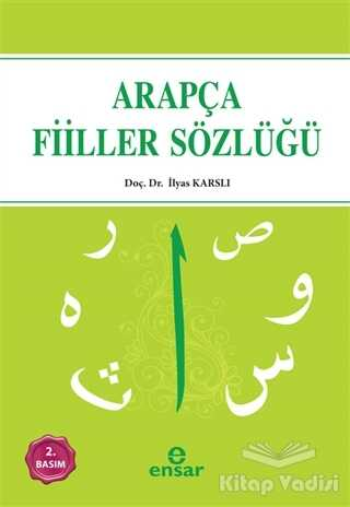 Ensar Neşriyat - Arapça Fiiller Sözlüğü