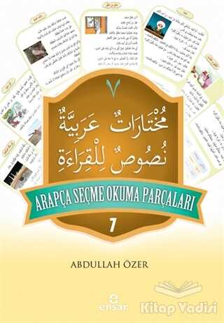 Ensar Neşriyat - Arapça Seçme Okuma Parçaları - 7