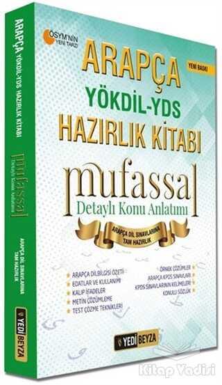 Yedi Beyza Yayınları - Arapça YÖKDİL-YDS Mufassal Detaylı Konu Anlatımı Hazırlık Kitabı