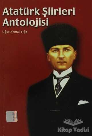 Kılavuz Yayınları - Atatürk Şiirleri Antolojisi