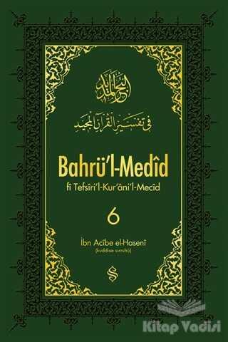 Semerkand Yayınları - Bahrü'l-Medid 6. Cilt
