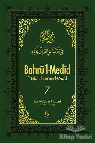 Semerkand Yayınları - Bahrü'l-Medid 7. Cilt