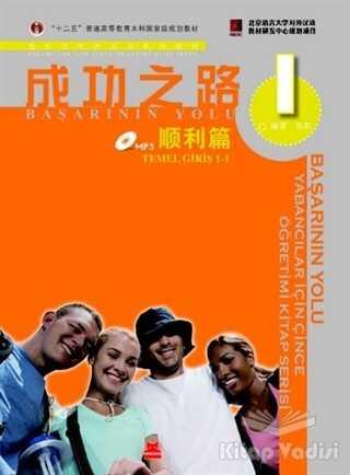Kırmızı Kedi Yayınevi - Başarının Yolu - Yabancılar için Çince Öğretimi Kitap Serisi CD'li