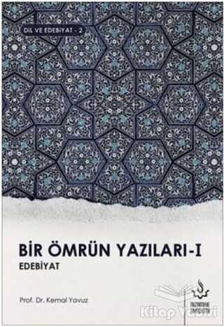 Nizamiye Akademi Yayınları - Bir Ömrün Yazıları 1