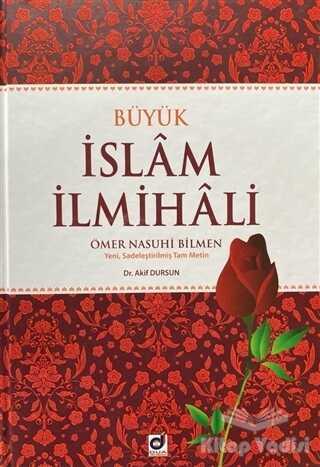 Dua Yayınları - Büyük İslam İlmihali