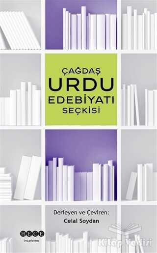 Hece Yayınları - Çağdaş Urdu Edebiyatı Seçkisi