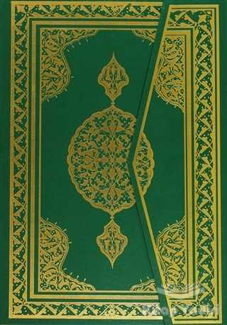 Huzur Yayınevi - Cami Boy İki Renkli Kur'an-ı Kerim (Bilg. Hattı)