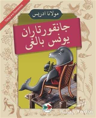 Vak Vak Yayınları - Cankurtaran Yunus Balığı (Osmanlıca - Türkçe)
