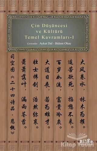 Bilge Kültür Sanat - Çin Düşüncesi ve Kültürü Temel Kavramları - 1