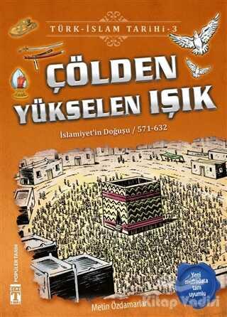 Genç Timaş - İlk Gençlik - Çölden Yükselen Işık / Türk - İslam Tarihi 3