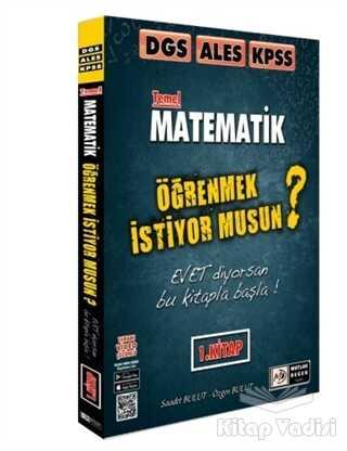 Mutlak Değer Yayıncılık - DGS ALES KPSS Temel Matematik Video Çözümlü Soru Bankası 1. Kitap