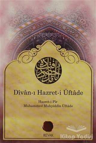 Revak Kitabevi - Divan-ı Hazret-i Üftade