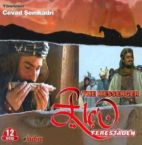 - Elçi (12 VCD)