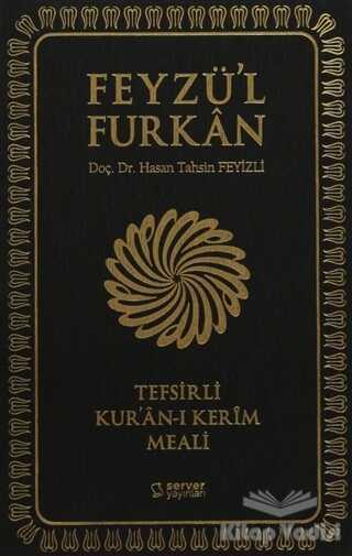 Server Yayınları - Feyzü'l Furkan Tefsirli Kur'an-ı Kerim Meali ( Karton Kapak, 4 Farklı Renkte)