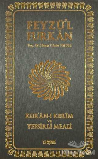 Server Yayınları - Feyzü'l Furkan Tefsirli Kur'an-ı Kerim Meali (Orta Boy )