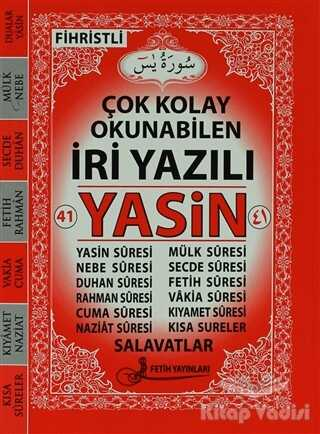 Fetih Yayınları - Fihristli Çok Kolay Okunabilen İri Yazılı Yasin ( Çanta Boy Kod: F014 )