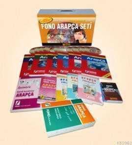 Fono Yayınları - FONO Arapça Set (13 kitap + 11 CD)