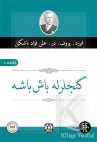Yağmur Yayınları - Gençlerle Başbaşa (Osmanlıca)