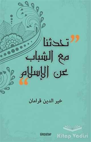 Tire Kitap - Gençlerle İslam'ı Konuştuk (Arapça)