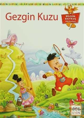 Nar Yayınları - Gezgin Kuzu