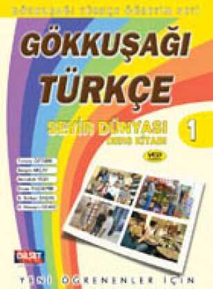 Dilset Gökkuşağı Türkçe Eğitim - GÖKKUŞAĞI TÜRKÇE 1 SEYİR DÜNYASI