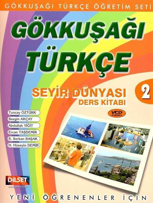 Dilset Gökkuşağı Türkçe Eğitim - Gökkuşağı Türkçe Seyir Dünyası 2 Ders Kitabı