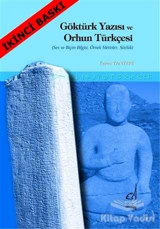 Boğaziçi Yayınları - Göktürk Yazısı ve Orhun Türkçesi