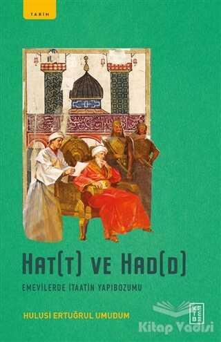 Ketebe Yayınları - Hat(t) ve Had(d)