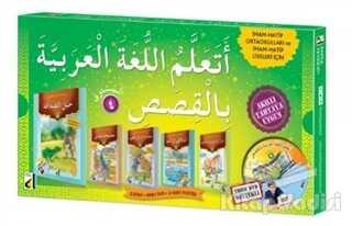 Damla Yayınevi - Özel Ürün - Hikayelerle Arapça Öğreniyorum (5 Kitap + 1 DVD + 4 Poster)