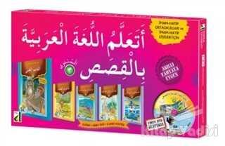 Damla Yayınevi - Özel Ürün - Hikayelerle Arapça Öğreniyorum (5 Kitap + DVD + 4 Poster)