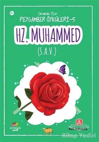 Mevsimler Kitap - Hz. Muhammed (S. A. V.)
