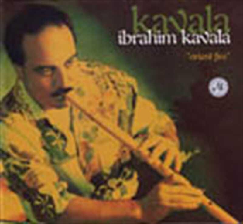 Mega Müzik - Ibrahim Kavala - Kavala
