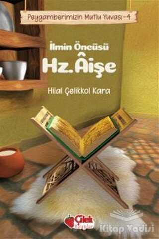 Çilek Kitaplar - İlmin Öncüsü Hz. Aişe - Peygamberimizin Mutlu Yuvası 4