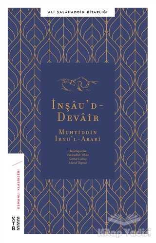 Ketebe Yayınları - İnşau'd-Devair