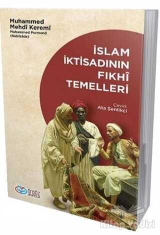 Önsöz Yayıncılık - İslam İktisadının Fıkhi Temelleri